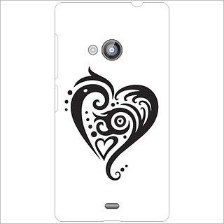 Back Cover For Nokia Lumia 535 -12511