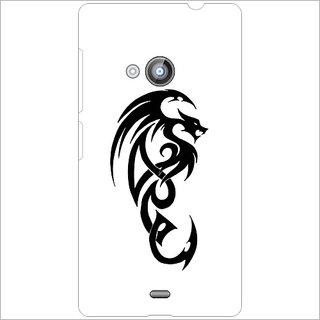 Back Cover For Nokia Lumia 535 -12513