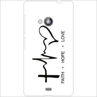 Back Cover For Nokia Lumia 535 -12515