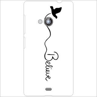Back Cover For Nokia Lumia 535 -12518