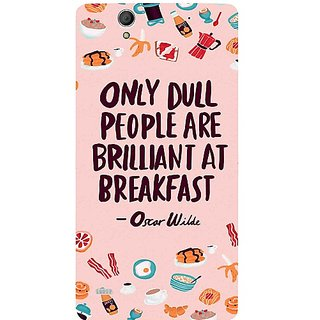 Casotec Breakfast Design Hard Back Case Cover for Sony Xperia C4
