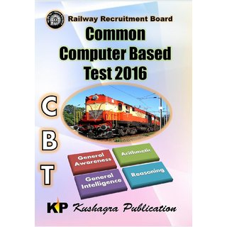 Railway Common Computer Based Test CBT 2016