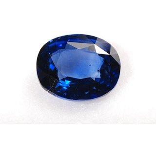 JAIPUR GEMSTONE 5.25 CRT NEELAM STONE (SUGGESTED) BLUE