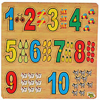 Mithi Wooden Puzzle Asst