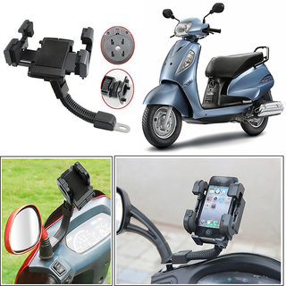 Capeshoppers Universal Mount Holder for all Mobile Phones ,PDA For Suzuki  Access 125 SE Scooty