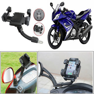 Capeshoppers Universal Mount Holder for all Mobile Phones ,PDA For Yamaha YZF-R15
