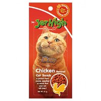 Jer High (Chicken Cat Snack) 40G