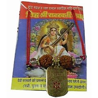 Sidh Shri Saraswati Kavach / Yantra Pendant