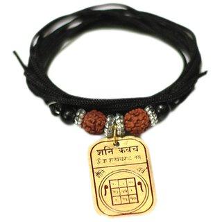 Sidh Shri Shani Kavach / Yantra Pendant