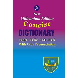 Saifee Concise English-English-Urdu-Hindi Dictionary With Urdu Pronunciation