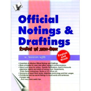 OFFICIAL NOTING  DRAFTING (ENG-HINDI)