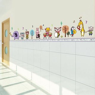 Wall Sticker AMSHH