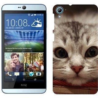 HTC Desire 826 Design Back Cover Case - Utiful Cat Cat Muzzle Fluffy