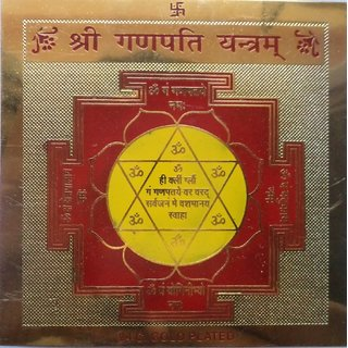 Shree Ganapati yantra