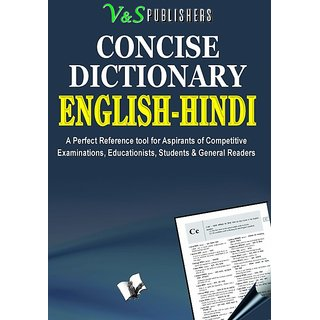 ENGLISH - HINDI DICTIONARY (POCKET SIZE)