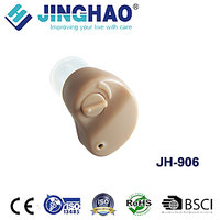 JINGHAO Mini In The Ear Hearing Aids Aids Suitable For 2 Ear Middle Hearing Loss