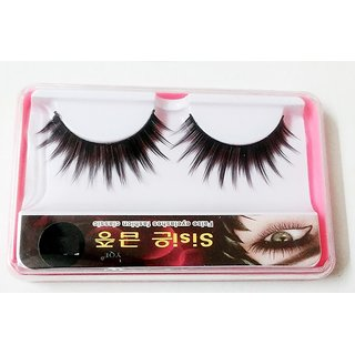 Lady Makeup Eyelashes Natural Dense False Eye Lashes Extension Long