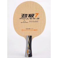 DHS G7 Power Off+ Table Tennis Blade (FL)- Genuine DHS Blade- Import from Europe