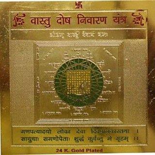 Shri Vastu Dosh Nivaran Yantra Gold Plated