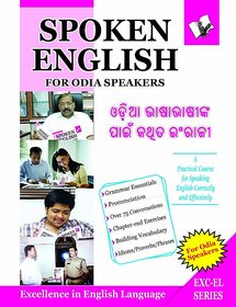 Spoken English For Odia Speakers