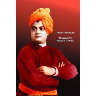 Religion - Swami Vivekananda (Religion0001)