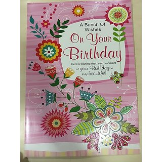 Buy Creative Pop Up Birthday Card Online 28000 From ShopClues