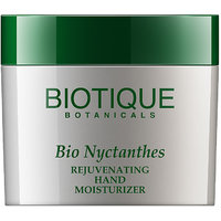 Bio Nyctanthes 50 Gm(New)