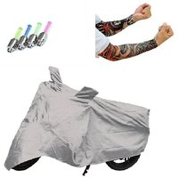 BRB Bike body cover with mirror pocket Dustproof for TVS Jupiter+ Free (LED Light + Arm Sleeves) Worth Rs 250