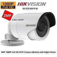 HIKVISION DS-2CE16D1T-IRP (2MP)Turbo HD1080P Bullet CCTV Security