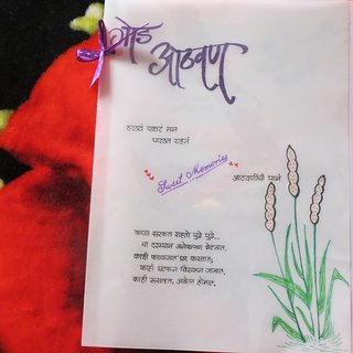 Buy friendship greeting cards marathi online get 33 off friendship greeting cards marathi m4hsunfo