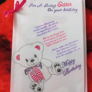 Buy Birthday Greeting Cards Online 199 From ShopClues