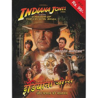 INDIANA JONES AUR KAPAAL KI SALTNAT HOLLYWOOD MOVIE IN HINDI VCD