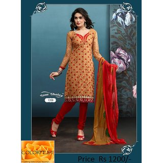 ef6b402ef7 Chanderi Cotton Dress Materials From Chillax EXPORT QUALITY (Unstitched)