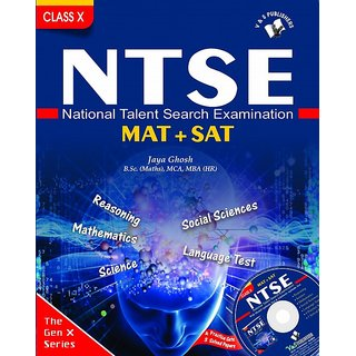 NTSE  National Talent Serach Examination (with CD)