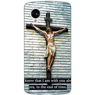 1 Crazy Designer Jesus Christ Back Cover Case For Google Nexus 5 C41268