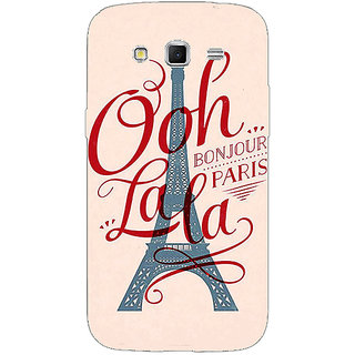 1 Crazy Designer Quotes Paris Back Cover Case For Samsung Galaxy Grand 2 C71166