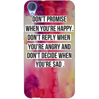 1 Crazy Designer Wise Quote Back Cover Case For HTC Desire 820Q C291144