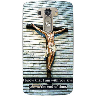 1 Crazy Designer Jesus Christ Back Cover Case For Lg G3 D855 C221268