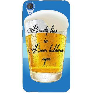 1 Crazy Designer Beer Holder Back Cover Case For HTC Desire 820 C281208