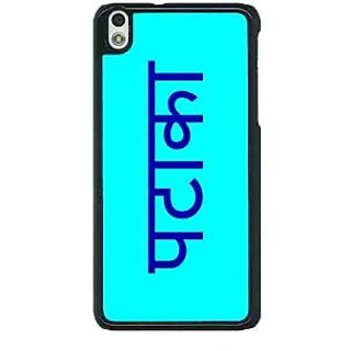 1 Crazy Designer PATAKA Back Cover Case For HTC Desire 816G C401458