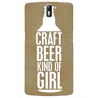 1 Crazy Designer Beer Quote Back Cover Case For OnePlus One C411219