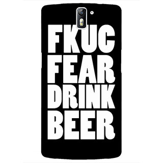 1 Crazy Designer Beer Quote Back Cover Case For OnePlus One C411228