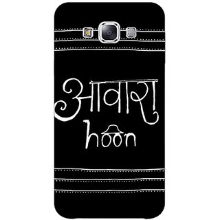 1 Crazy Designer Bollywood Superstar Awara Hoon Back Cover Case For Samsung Galaxy E7 C421087