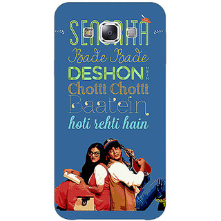 1 Crazy Designer Bollywood Superstar DDLJ Back Cover Case For Samsung Galaxy E7 C421097