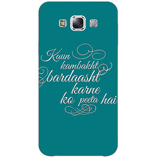1 Crazy Designer Bollywood Superstar Devdas Back Cover Case For Samsung Galaxy E7 C421105