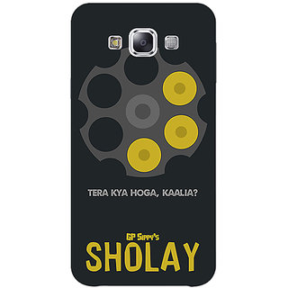 1 Crazy Designer Bollywood Superstar Sholay Back Cover Case For Samsung Galaxy A7 C431085