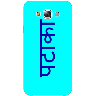 1 Crazy Designer PATAKA Back Cover Case For Samsung Galaxy A7 C431458