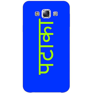 1 Crazy Designer PATAKA Back Cover Case For Samsung Galaxy A7 C431459