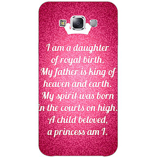 1 Crazy Designer Princes Quotes Back Cover Case For Samsung Galaxy E5 C441168