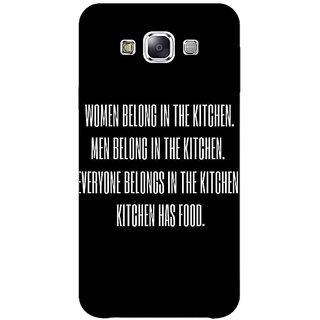 1 Crazy Designer Kitchen Quote Back Cover Case For Samsung Galaxy E5 C441206